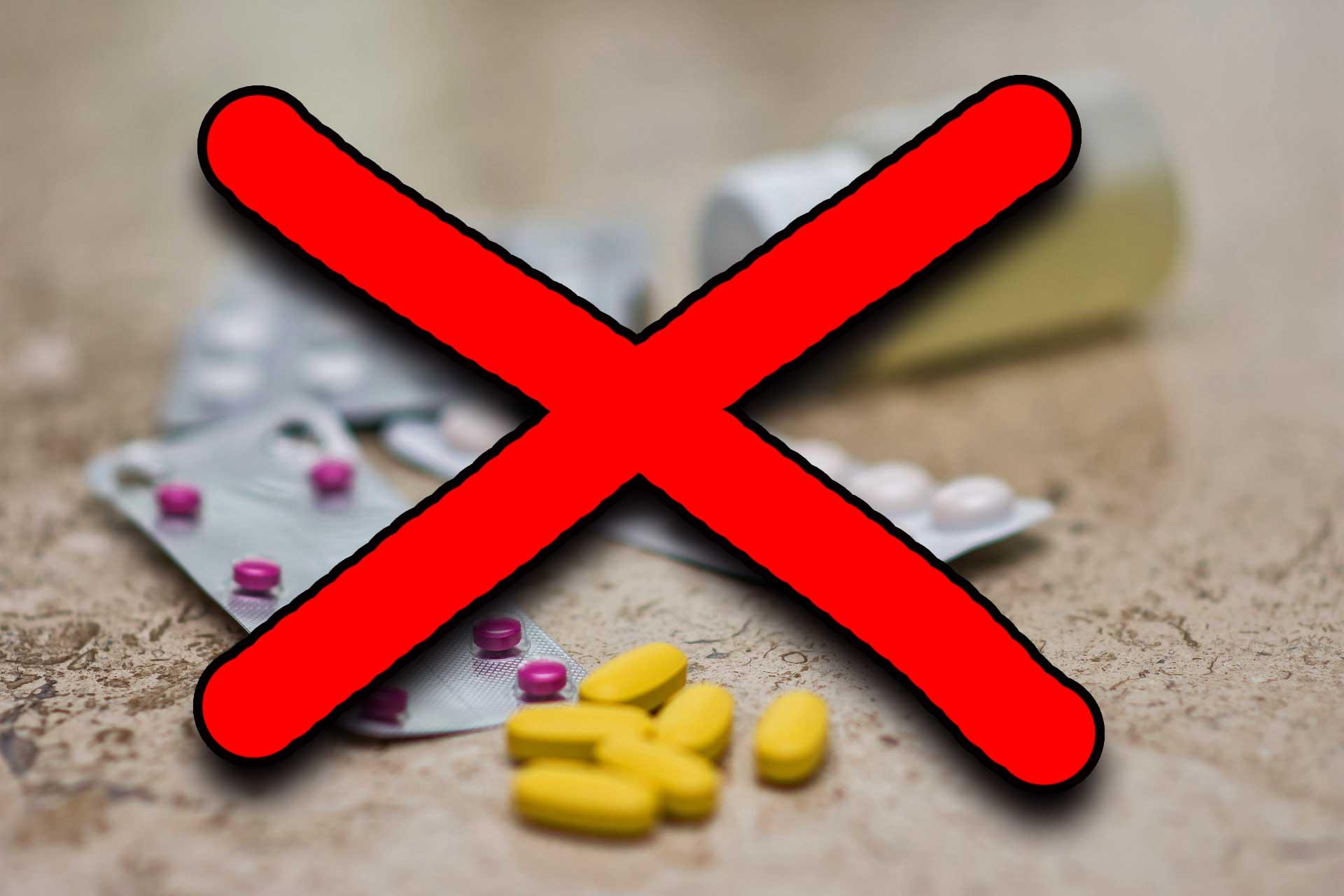 薬剤不使用